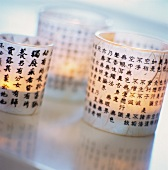 Paper lanterns decorated with Oriental characters
