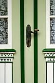 Knob at front door