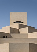 The Museum of Islamic Art - building complex
